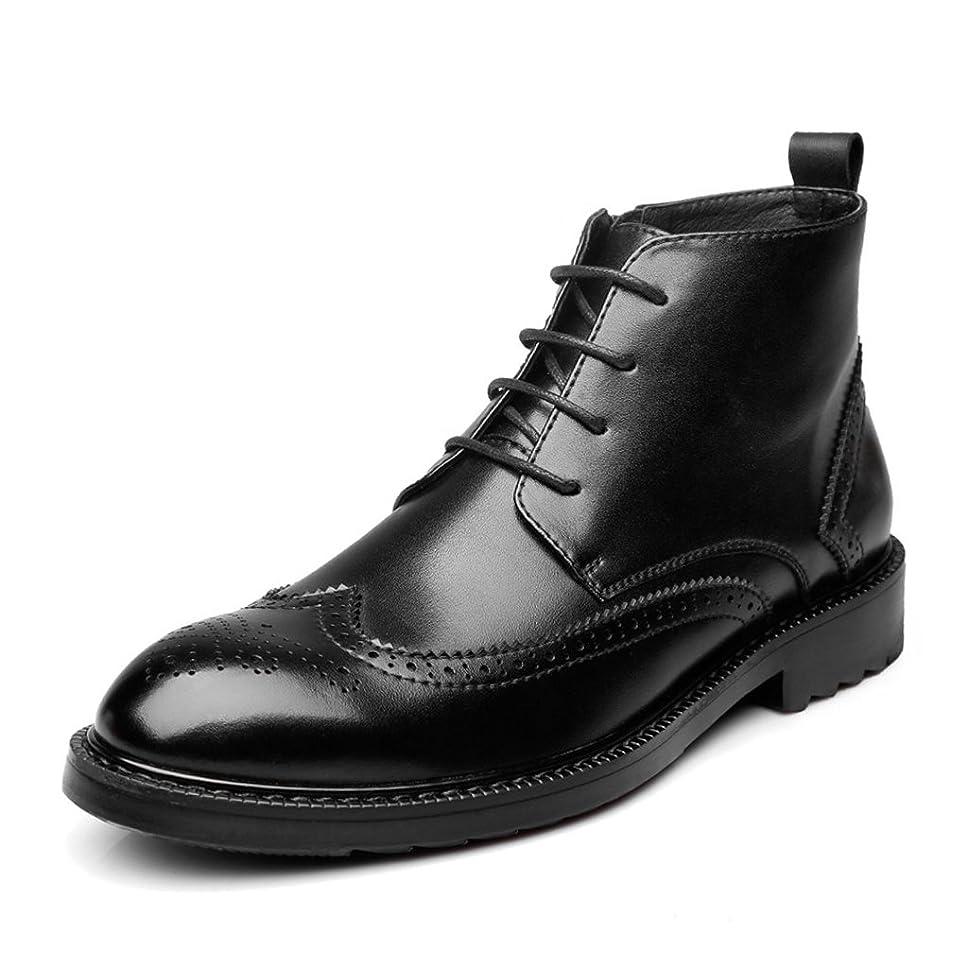 だますアレキサンダーグラハムベル良心的ビジネスシューズ メンズ ブーツ 革靴 防水 防滑 紳士靴 ウィングチップ カジュアルシューズ オックスフォードシューズ 黒 ブラック