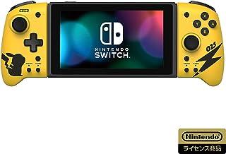 【任天堂ライセンス商品】グリップコントローラー for Nintendo Switch ピカチュウ-COOL【Nintendo Switch対応】