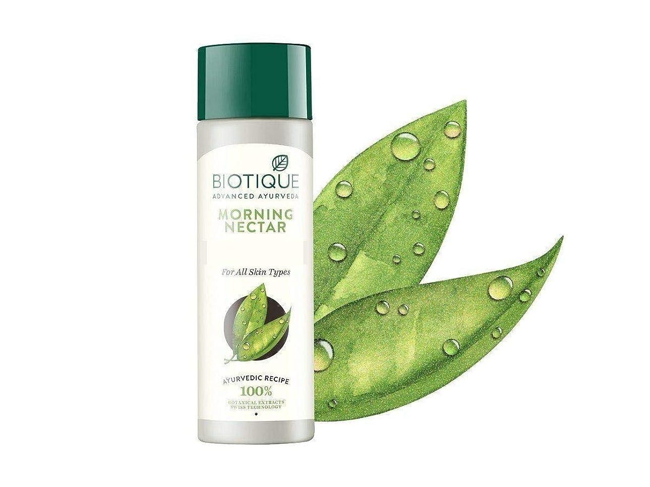 クスクス硬化する教科書Biotique Bio Morning Nectar Sunscreen Ultra Soothing Face Lotion 120ml Biotiqueバイオモーニングネクター日焼け止めウルトラスージングフェイスローション
