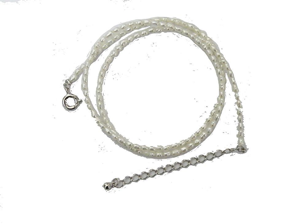 もの強制的幻想【PearlChips】淡水パールネックレス 白ライス SV引輪+アジャスタ パール長約40cm ケシサイズの2.0-2.3mm