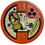 Yokai Yo-Motion Yo-Kai Watch Series 2 Pittapatt Medal [Loose] …