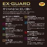 HAKUBA デジタルカメラ液晶保護フィルム EX-GUARD 高硬度9H Nikon D6 専用 EXGF-ND6指紋防止 フッ素コート貼り直し可能_03