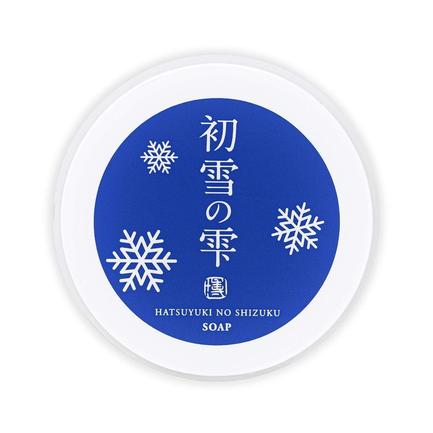 優遇ニックネーム銀初雪の雫 泡 洗顔 練り せっけん ジャータイプ 34g 約2週間分 [プラセンタ ヒアルロン酸 セラミド ビタミンC ]