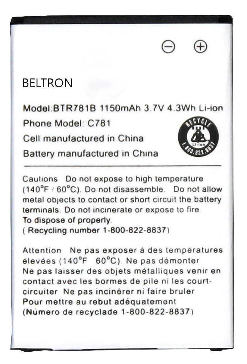 New 1150 mAh BTR781B Replacement Battery for Casio G'zOne C781 Ravine 2 Verizon Wireless Flip Phone