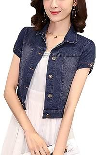 Only Faith Women Short Sleeve Shawl Neck Denim Jacket Button Up Jean Short Coat