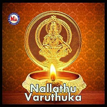 Nallathu Varuthuka