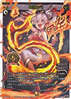 ウィクロス WDA-SP36-001 炎のタマ (SP) 5th ANNIVERSARY 強烈プロモカード