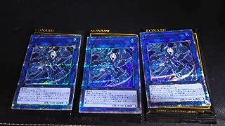 3枚セット 遊戯王 IGNITION ASSAULT 10000種突破記念 SPECIAL PACK 閃刀姫-シズク 20CP-JPT10 20thシークレット