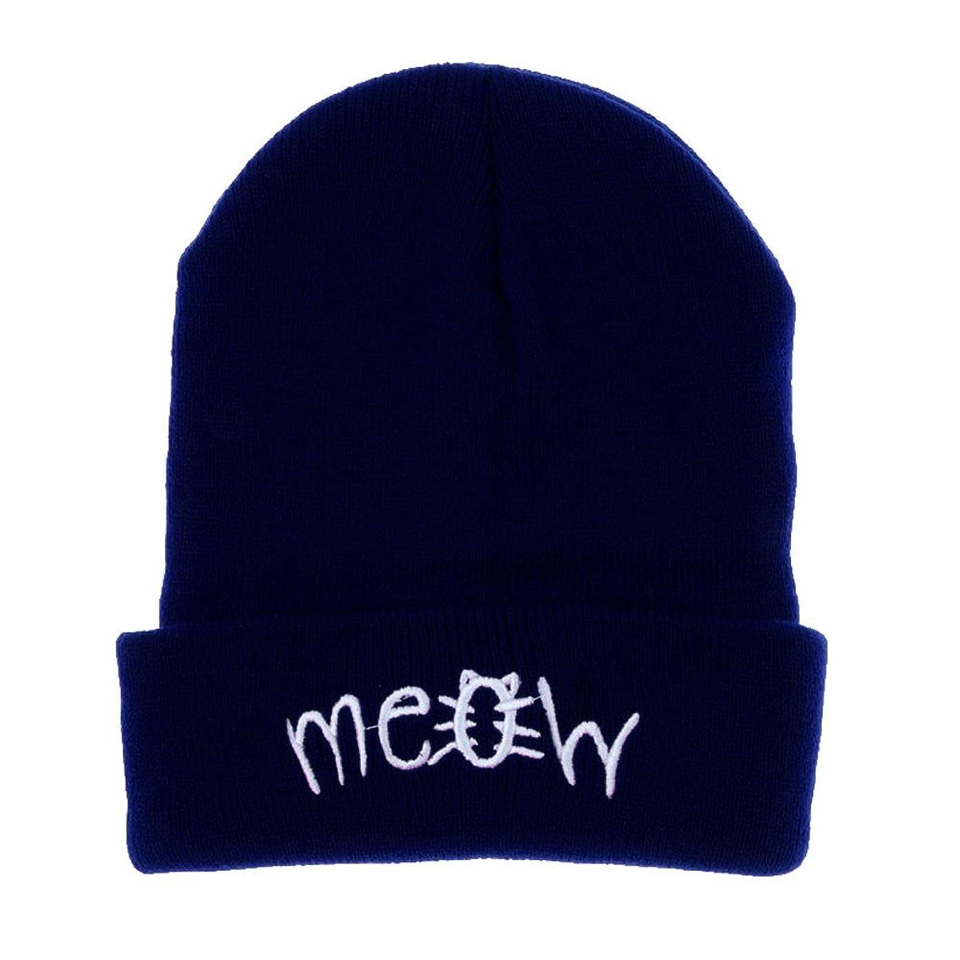 教えて素敵な協同Racazing 選べる4色 ニット帽 縮らす 英語の刺繍 ニット帽 防寒対策 通気性のある 防風 暖かい 軽量 屋外 スキー 自転車 クリスマス 編み物 Hat 男女兼用 (ネービー)