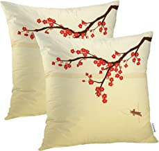 Batmerry Plum Brown Floral Decorative Pillow Covers, 16 x 16 Inch Red Japanese Plum Blossom Double Sided Throw Pillow Cove...