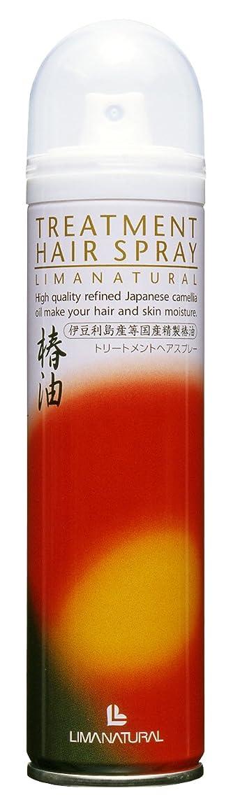 粘り強い頭痛その後リマナチュラル 無農薬椿油配合 トリートメントヘアスプレー 95g