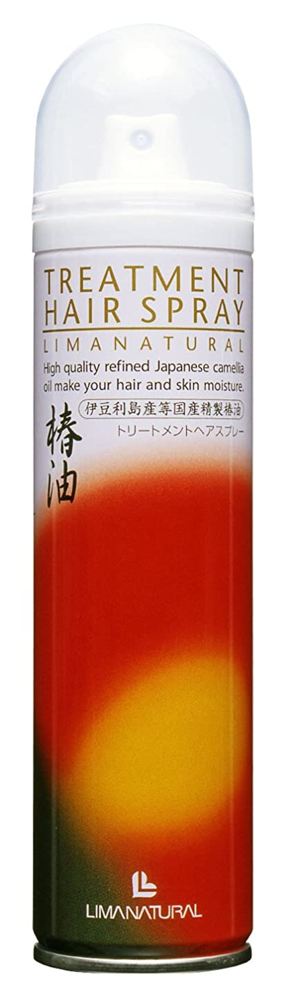 許容できる自分のためにからかうリマナチュラル 無農薬椿油配合 トリートメントヘアスプレー 95g