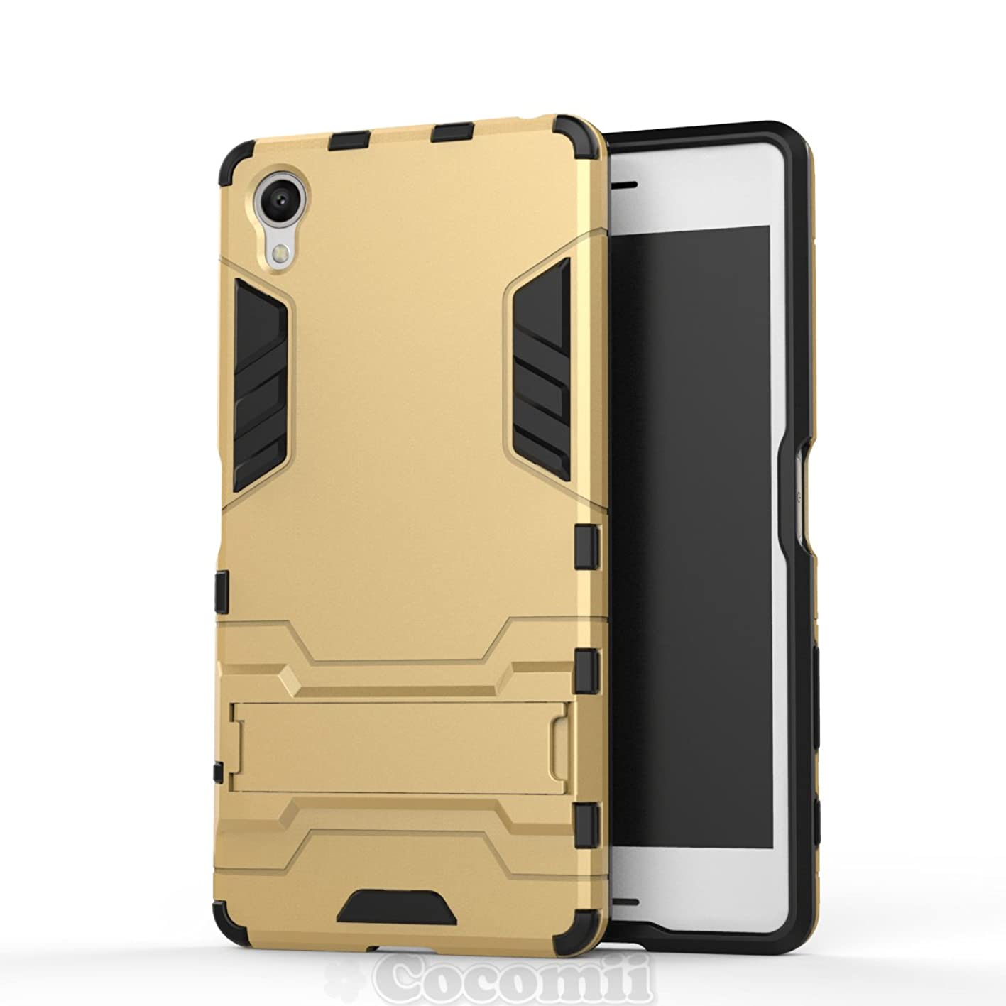 Cocomii Iron Man Armor Sony Xperia X Case NEW [Heavy Duty] Premium Tactical Grip Kickstand Shockproof Hard Bumper Shell [Military Defender] Full Body Dual Layer Rugged Cover for Sony Xperia X (I.Gold) letadeptmhi498