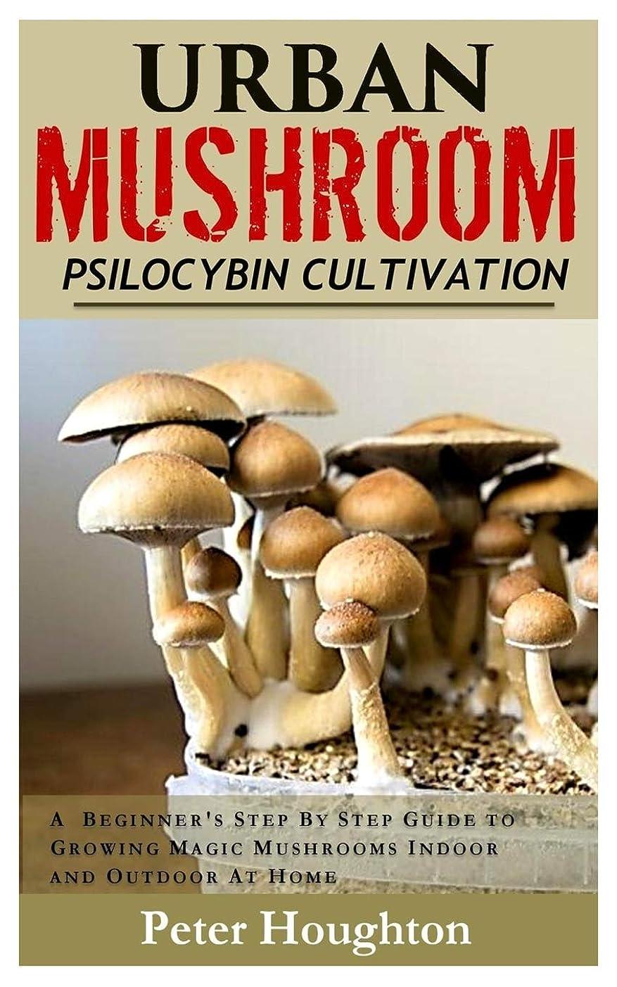 魂松種をまくUrban Mushroom Psilocybin Cultivation: A  Beginner's Step By Step Guide To Cultivating and Growing Magic Mushrooms Indoor and Outdoor At Home