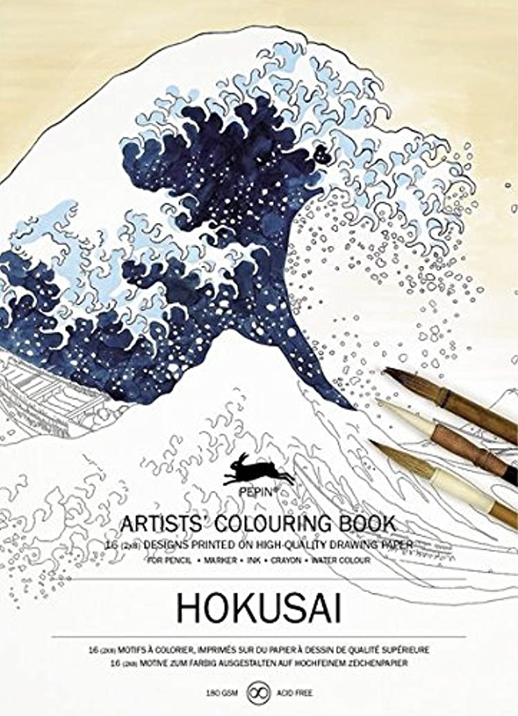 Pepin Artists' Colouring Book, 9.8 x 13.6 inches, 16 Pages, Hokusai (98154)