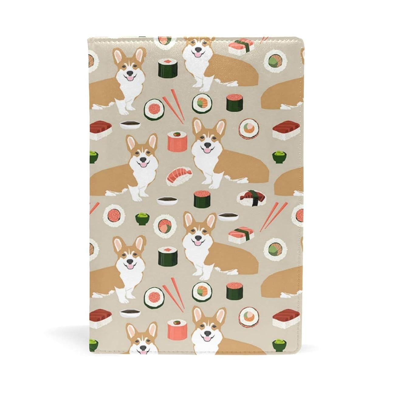 コンサルタント姉妹びっくりしたコーギー 寿司 ブックカバー 文庫 a5 皮革 おしゃれ 文庫本カバー 資料 収納入れ オフィス用品 読書 雑貨 プレゼント耐久性に優れ