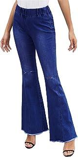 NOBRAND Pantalones vaqueros elásticos de cintura alta y pierna ancha para mujer