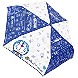 ジェイズプランニング 折畳傘 ドラエモン I'm Doraemon ネイビー 53cm 90261