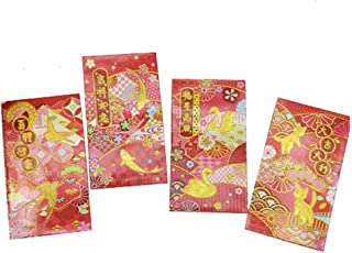DMtse 9 X 16cm Pack of 36 Pieces Chinese New Year Red Envelopes of The Animal Lucky Money Envelope Festival Money Packets,...