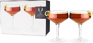 Viski 5 Inch Wingback Brandy Glasses One Size 5399
