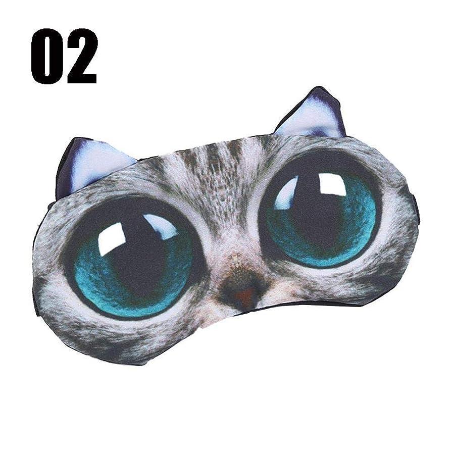 対菊火NOTE かわいい猫睡眠マスクアイマスクアイシェードカバーシェードナチュラルスリーピングアイパッチ女性男性ソフトポータブル目隠し旅行アイパッチ