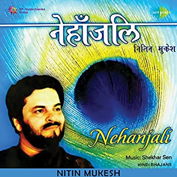 Nehanjali