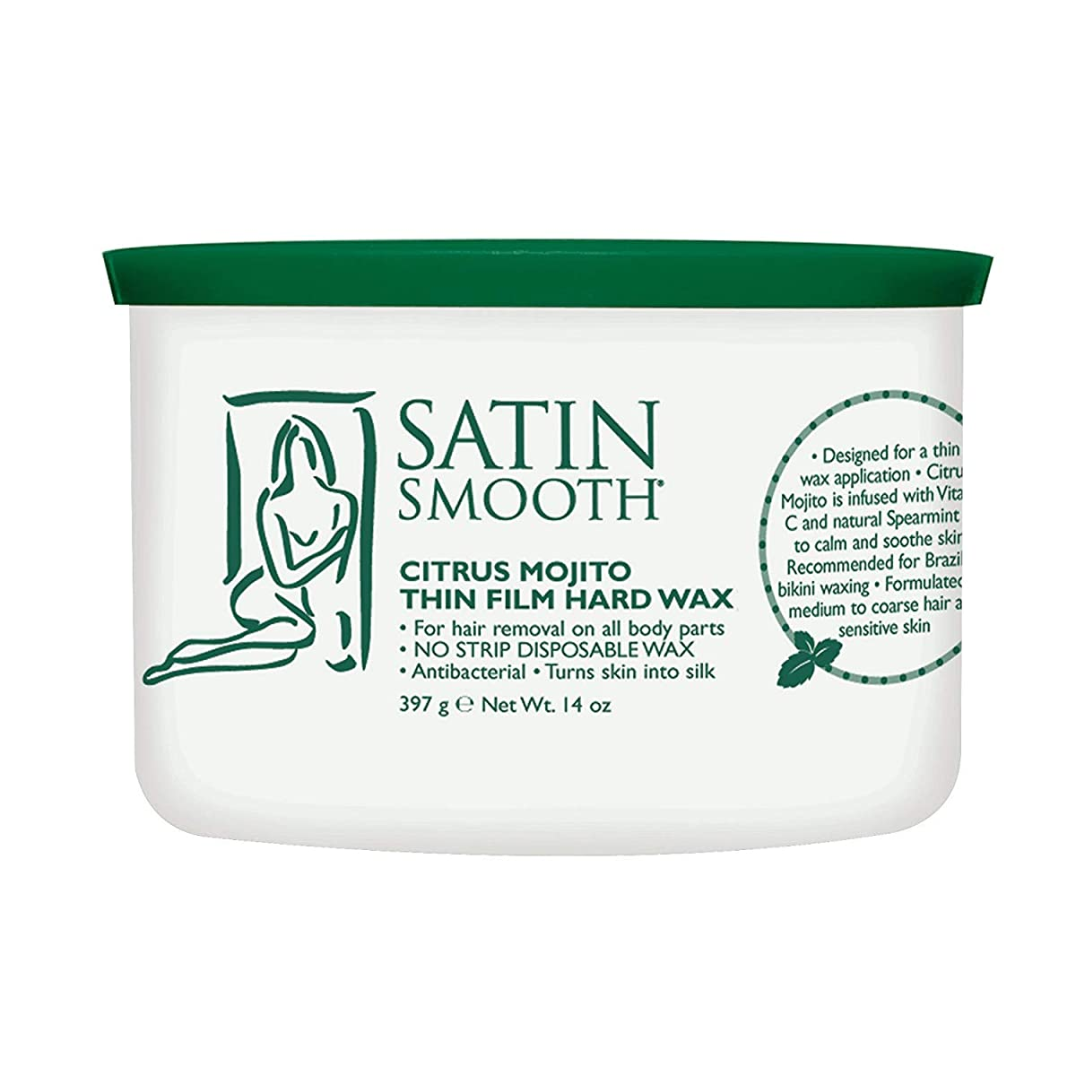 プライバシー論理原油Satin Smooth Citrus Mojito Thin Film Hard Wax (並行輸入品)