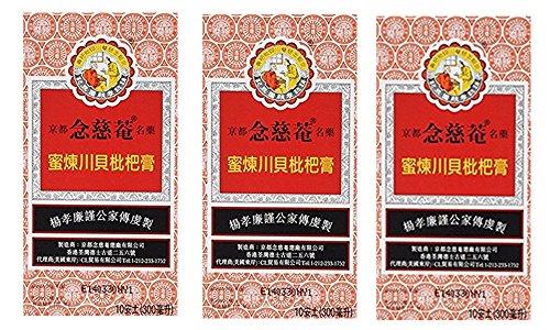 Pei Pa Koa - Sore Throat Syrup - 100% Natural (Honey Loquat Flavored) (10 Fl. Oz. - 300 Ml.) (3 Packs)