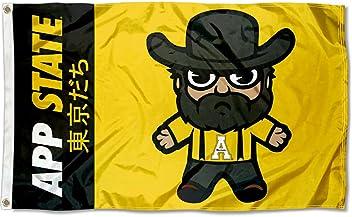 Sewing Concepts East Carolina Pirates Kawaii Tokyodachi Mascot Flag