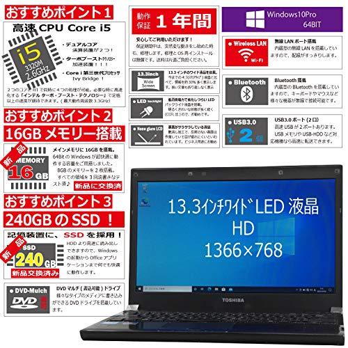 『中古パソコン Windows10 ノートPC 一年保証 東芝 dynabook R732/F Core i5 3320M 2.6(~最大3.3)GHz MEM:16GB(新品) SSD:240GB(新品) DVDマルチ 無線LAN:有り Win10Pro64Bit』の1枚目の画像