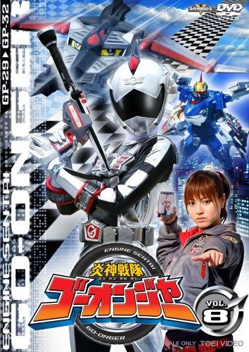 Engine Sentai Go-Onger Vol.8 [ [Import allemand]