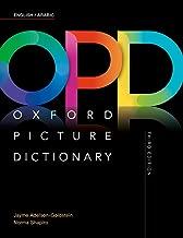 صورة أكسفورد قاموس ثالث إصدار: باللغة الإنجليزية/العربية قاموس