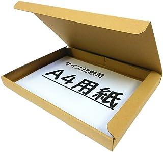 改良版 ダンボール A4サイズ 厚さ3cm 50枚 ゆうパケット クリックポスト 対応(外寸320x240x29mm)(ダンボール1.5mm厚) 日本製 N式上差込段ボール箱