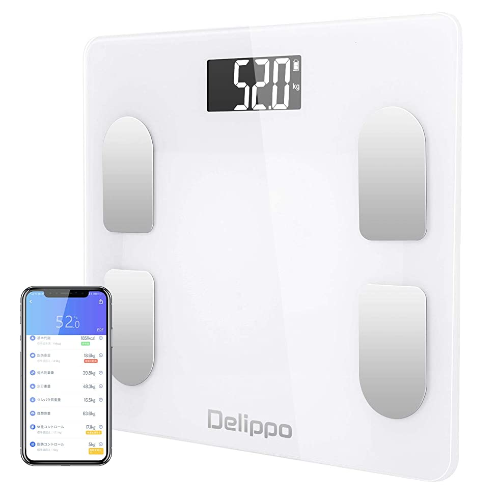 予想する電気のために体重?体組成計?体脂肪計 Bluetooth スマホ連動?スマートスケール 体脂肪率やBMI体重/基礎代謝など測定できる 収納便利 日本語APP&説明書対応 (ホワイト)