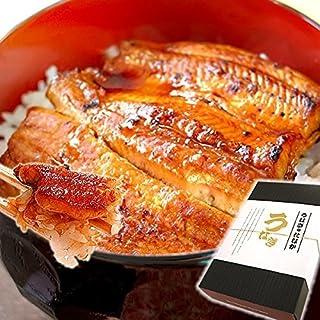 国産うなぎ お中元 ギフト グルメギフト 国産鰻(うなぎ)蒲焼 2枚 85~95g (ギフトBOX)