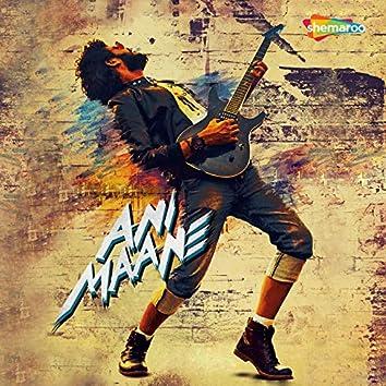 Ani Maane (Original Motion Picture Soundtrack)