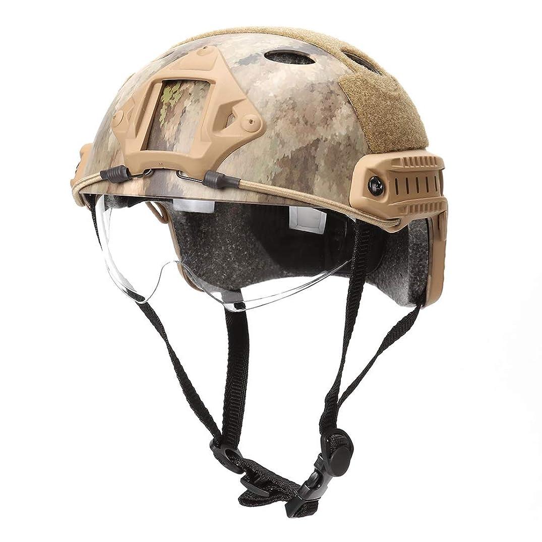 トレッドフィットネスエレベーターOutdoor Airsoft Shooting Head Protection Gear Simple Version PJ Fast Tactical Helmet with Goggles