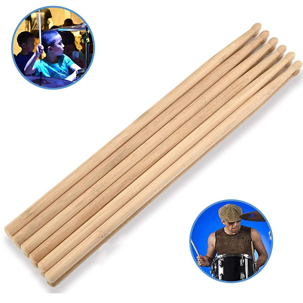 5A Drumsticks - 4Pcs Wood Tip Drumsticks Drum Sticks Classic Maple Wood Drumsticks Wood Tip Drumstick for Students and Adults, Natural luh6722588