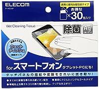 【2012年モデル】ELECOM スマートフォン・タブレットPC用 ウェットクリーニングティッシュ 1枚×30包入り P-WC30P