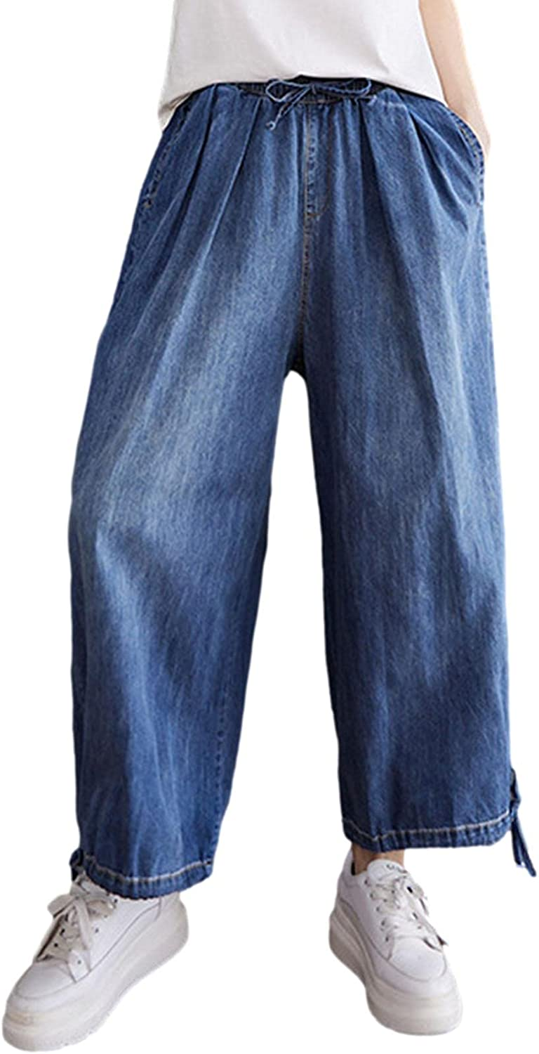 HALITOSS Women's Cropped Jeans Cotton Reservation Loose W Fit Casual Industry No. 1 Elastic
