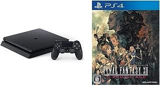 PlayStation 4 ジェット・ブラック 1TB(CUH-2000BB01) + ファイナルファンタジーXII ザ ゾディアック エイジ セット