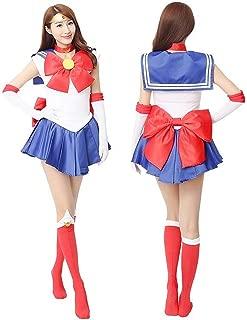 CosplayLife Sailor Moon Usagi Tsukino Serena Cosplay Costume for Women Full Set   Halloween Anime