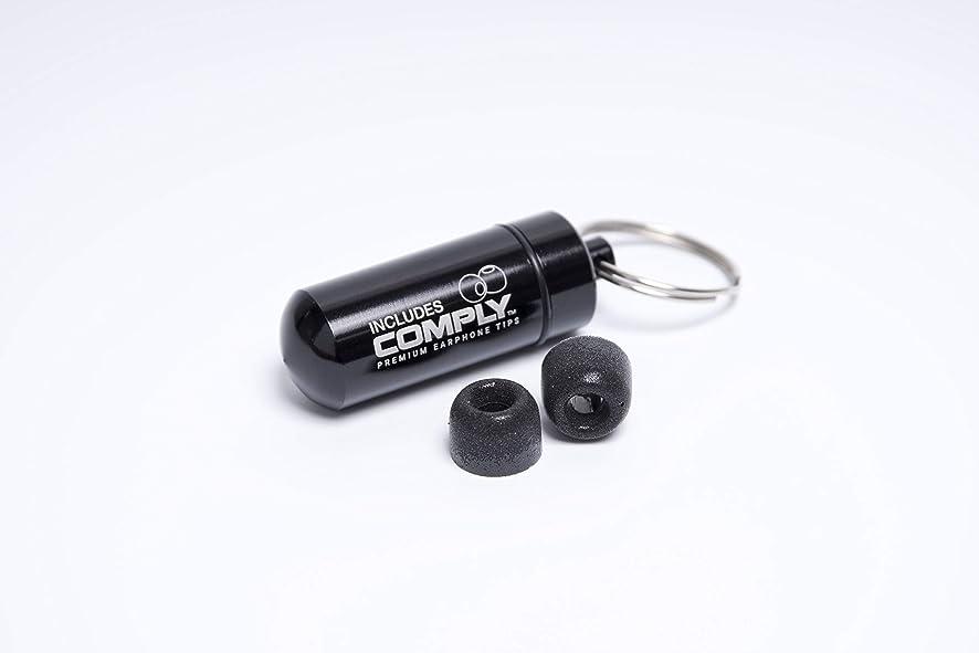 手配するオプションヒョウComply (コンプライ) イヤホンチップケース イヤピース1ペア入り用ケース