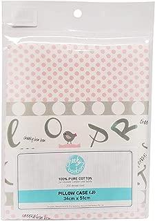 Cheeky Bon Bon Pillow Case (J), Owl ABC