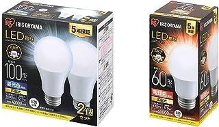 【セット買い】アイリスオーヤマ LED電球 口金直径26mm 広配光 100W形相当 昼光色 2個パック 密閉器具対応 LDA12D-G-10T62P & LED電球 口金直径26mm 広配光 60W形相当 電球色 密閉器具対応 LDA7L-G-6T6