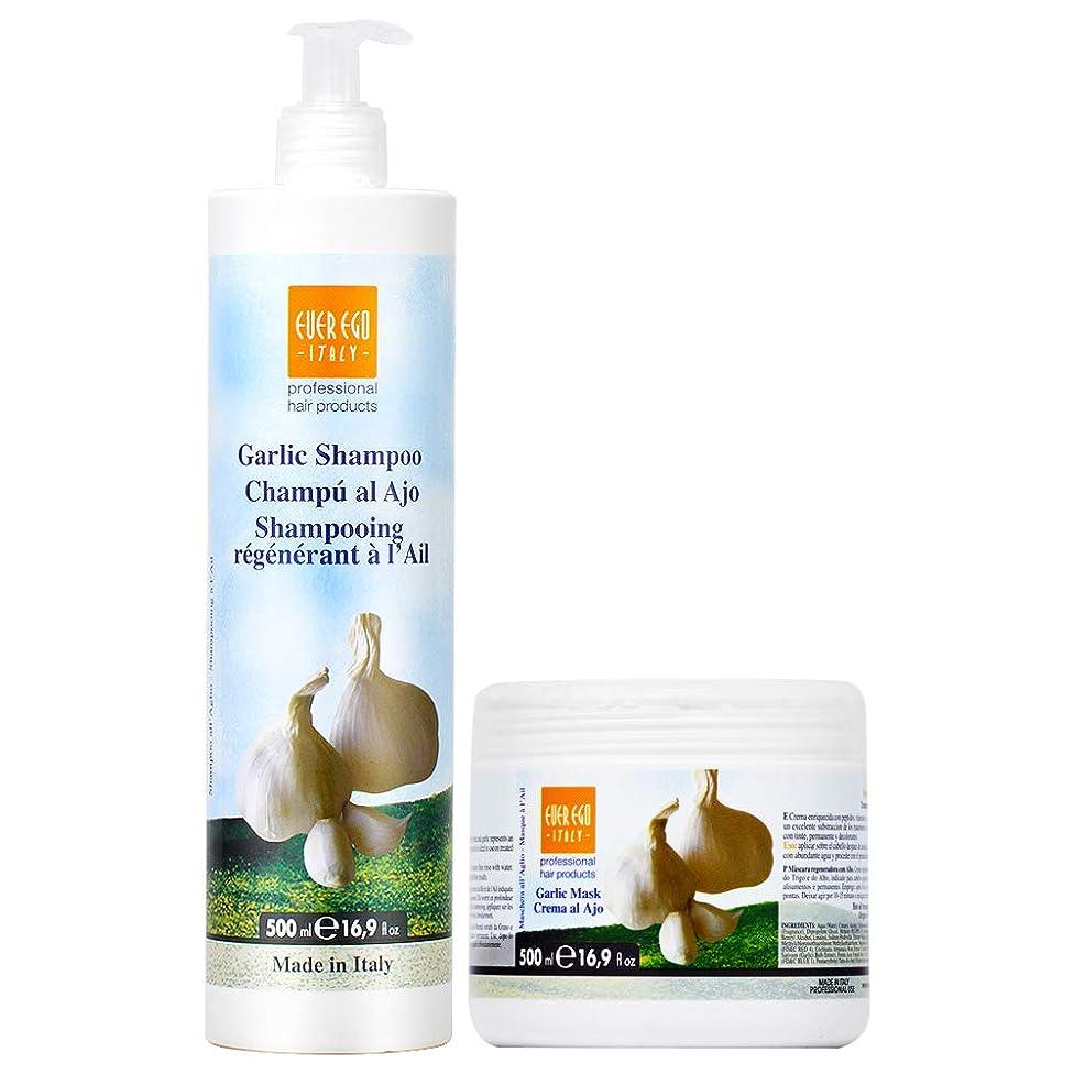 Ever Ego Garlic Shampoo 500Ml & Garlic Hair Mask 500Ml Duo Set