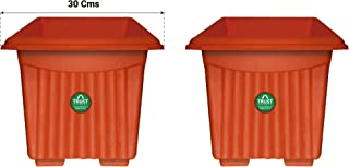 TrustBasket Set of 2 Square UV Treated,Hevy Duty Plastic Planter 12 inch
