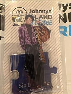 アイランドストア ISLAND Store SixTONES 松村北斗 アクリルスタンド