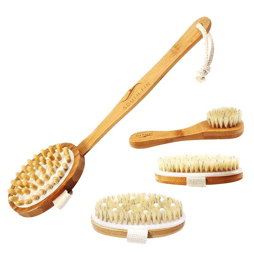 ブルジョン技術的な慣習ボディブラシ バスブラシ 剛毛&天然竹 毛穴洗浄 角質除去 血行促進 バスグッズ 5個入
