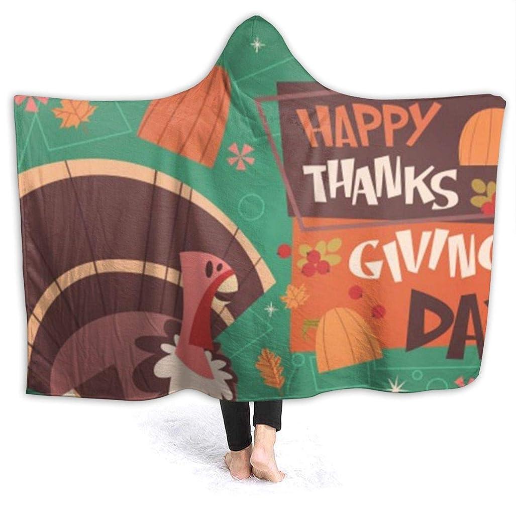 極地ネコ収束するYONHXJLAZ Thanksgiving Turkey 毛布 フード付き ブランケット 大判 タオルケット厚手 オールシーズン快適 軽量 抗菌防臭 防ダニ加工 オシャレ 携帯用,車用,オフィス用